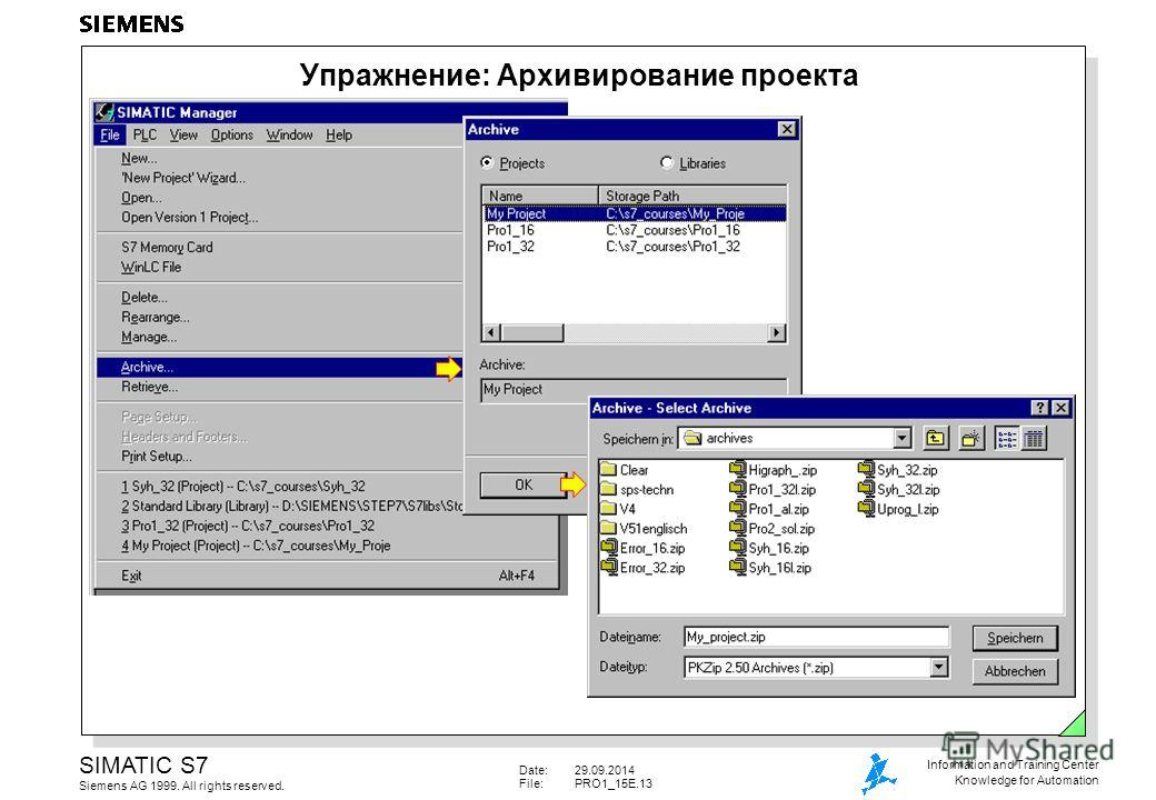 Date:29.09.2014 File:PRO1_15E.12 SIMATIC S7 Siemens AG 1999. All rights reserved. Information and Training Center Knowledge for Automation Чтение программы из CPU в PG Блоки системных данных
