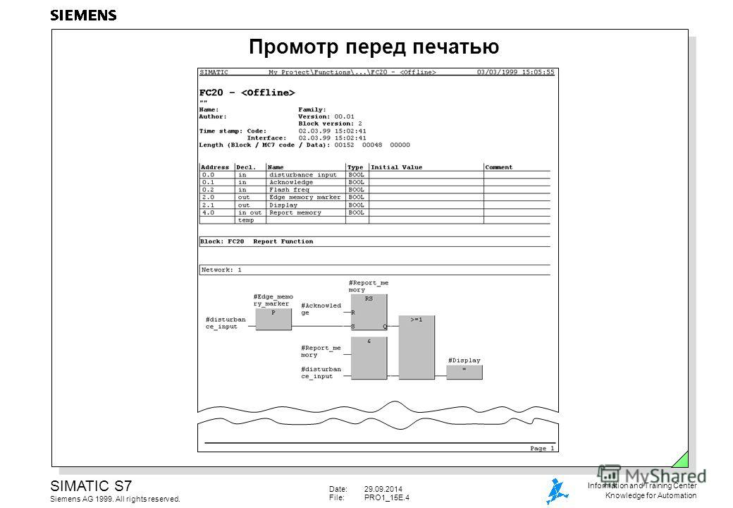 Date:29.09.2014 File:PRO1_15E.3 SIMATIC S7 Siemens AG 1999. All rights reserved. Information and Training Center Knowledge for Automation Документирование блока