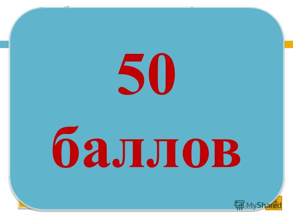 Вставьте пропущенные буквы Е и ЕЕ и Е 40 баллов 40 баллов 40 баллов