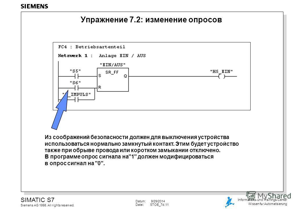 Datum: 9/29/2014 Datei:STOE_7d.11 SIMATIC S7 Siemens AG 1998. All rights reserved. Informations- und Trainings-Center Wissen for Automatisierung Упражнение 7.2: изменение опросов Из соображений безопасности должен для выключения устройства использова