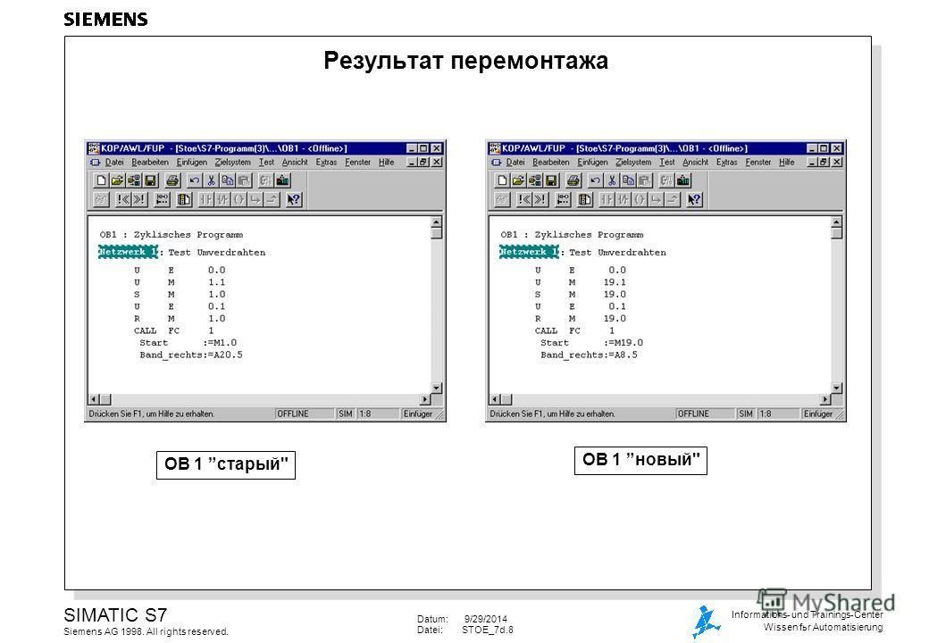 Datum: 9/29/2014 Datei:STOE_7d.8 SIMATIC S7 Siemens AG 1998. All rights reserved. Informations- und Trainings-Center Wissen for Automatisierung Результат перемонтажа OB 1 старый OB 1 новый