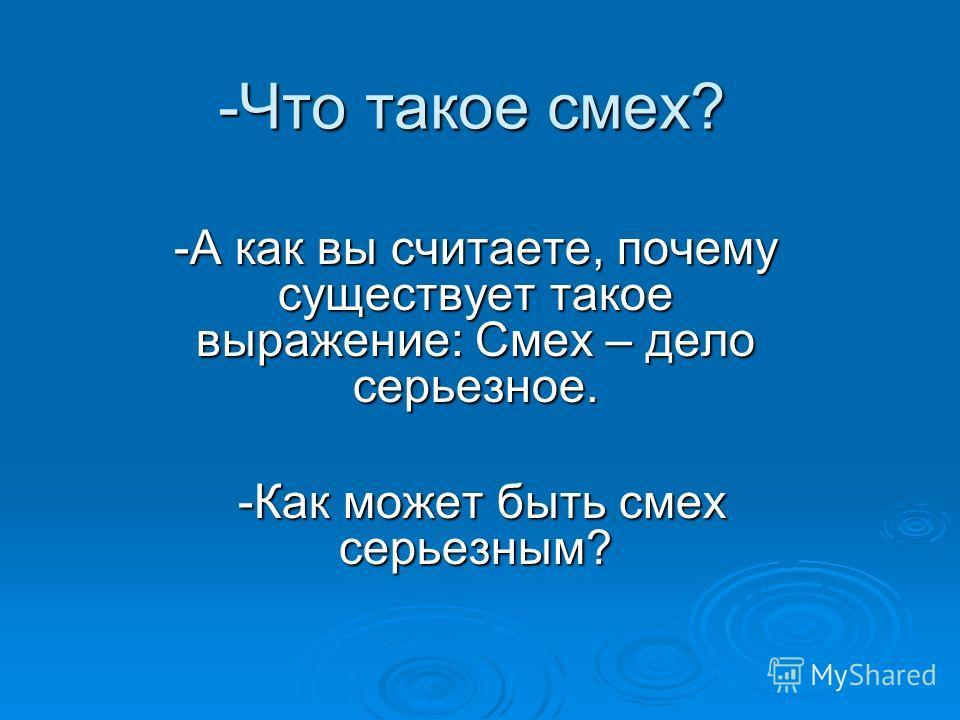 Учебник русской словесности 6 класс альбеткова читать