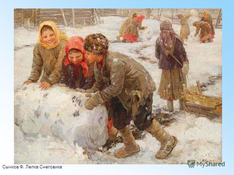 Кустодиев Б.М. Лыжники