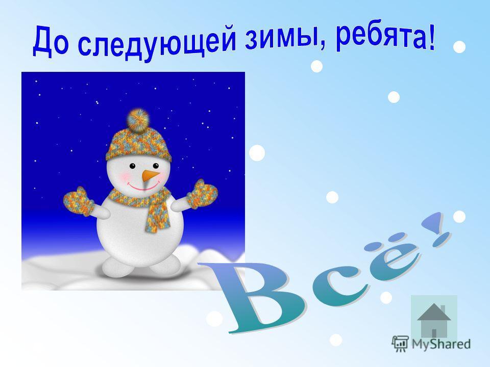 Кустодиев Б.М. Зима. Масленичное гулянье