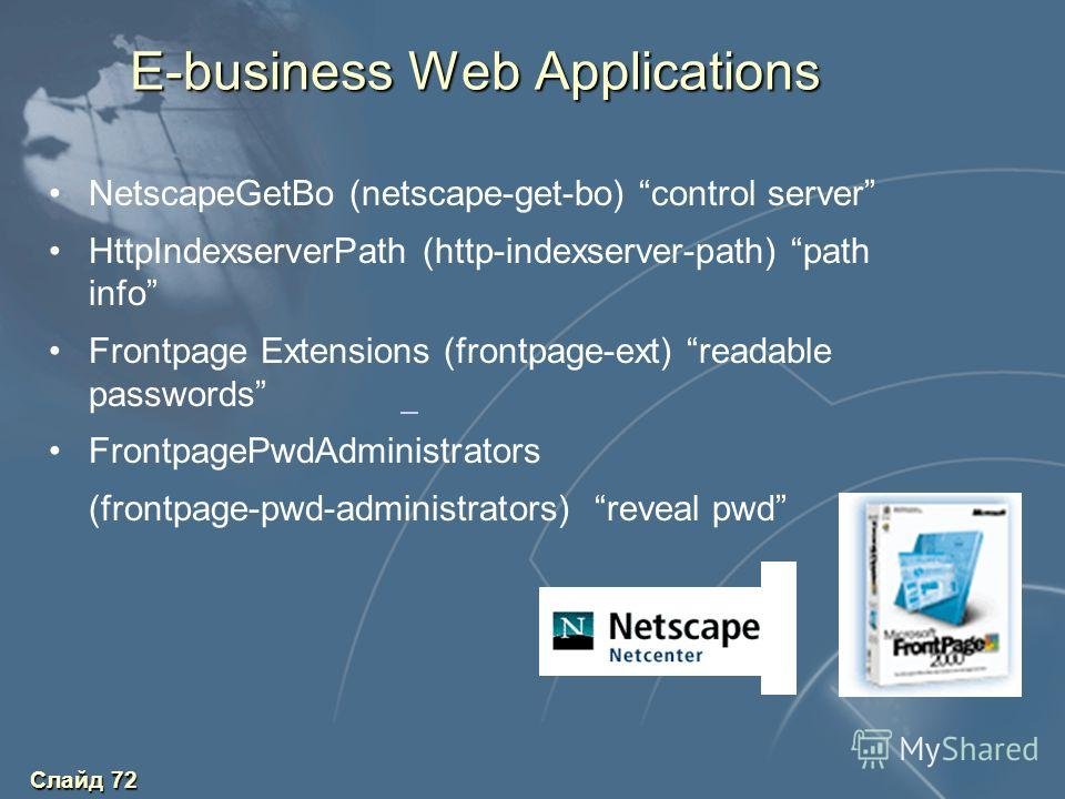 Слайд 72 E-business Web Applications NetscapeGetBo (netscape-get-bo) control server HttpIndexserverPath (http-indexserver-path) path info Frontpage Extensions (frontpage-ext) readable passwords FrontpagePwdAdministrators (frontpage-pwd-administrators