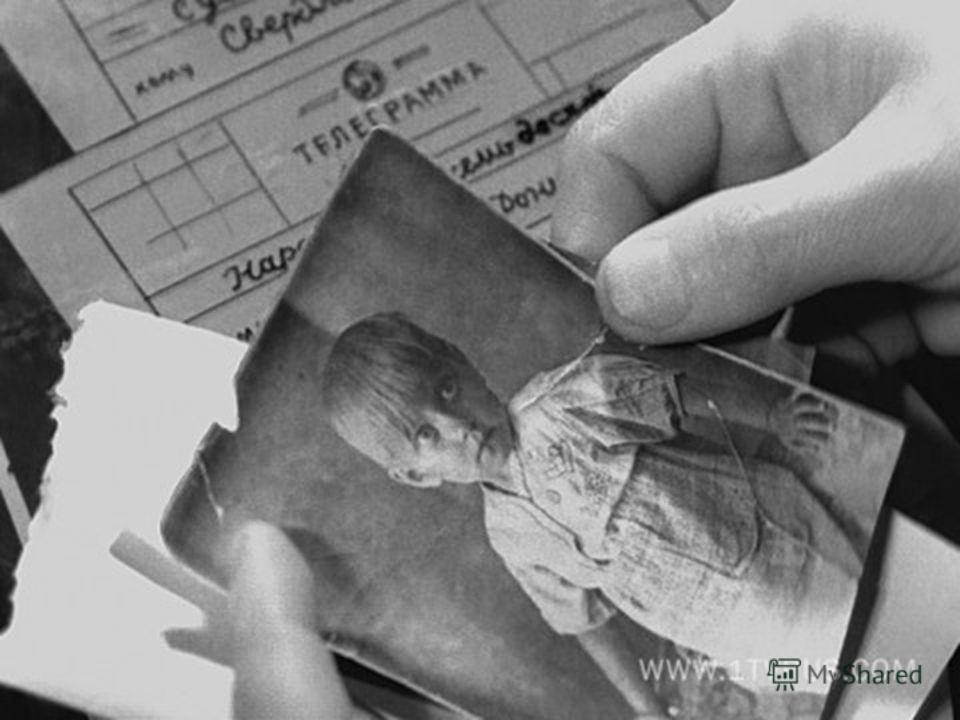 После войны Агния Барто несколько лет вела на радио передачу Найти человека. Она предложила разыскивать потерявшихся родителей по детским воспоминаниям.