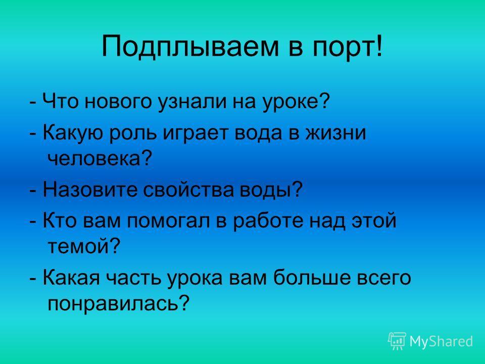 Остров Затей.