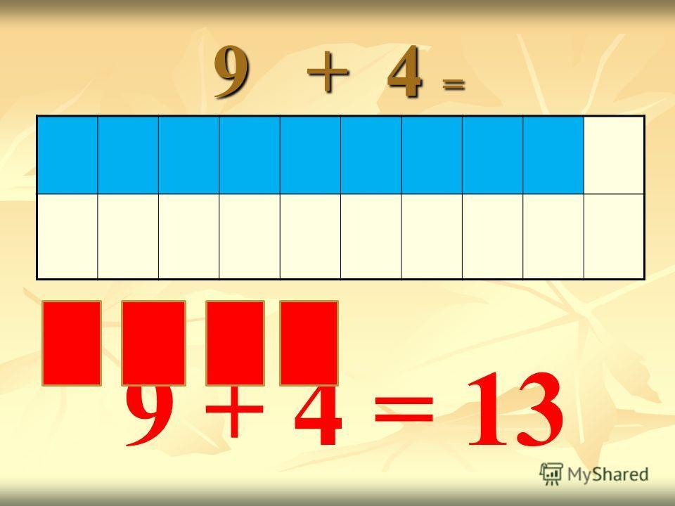 9 + 4 = 9 + 4 = 13