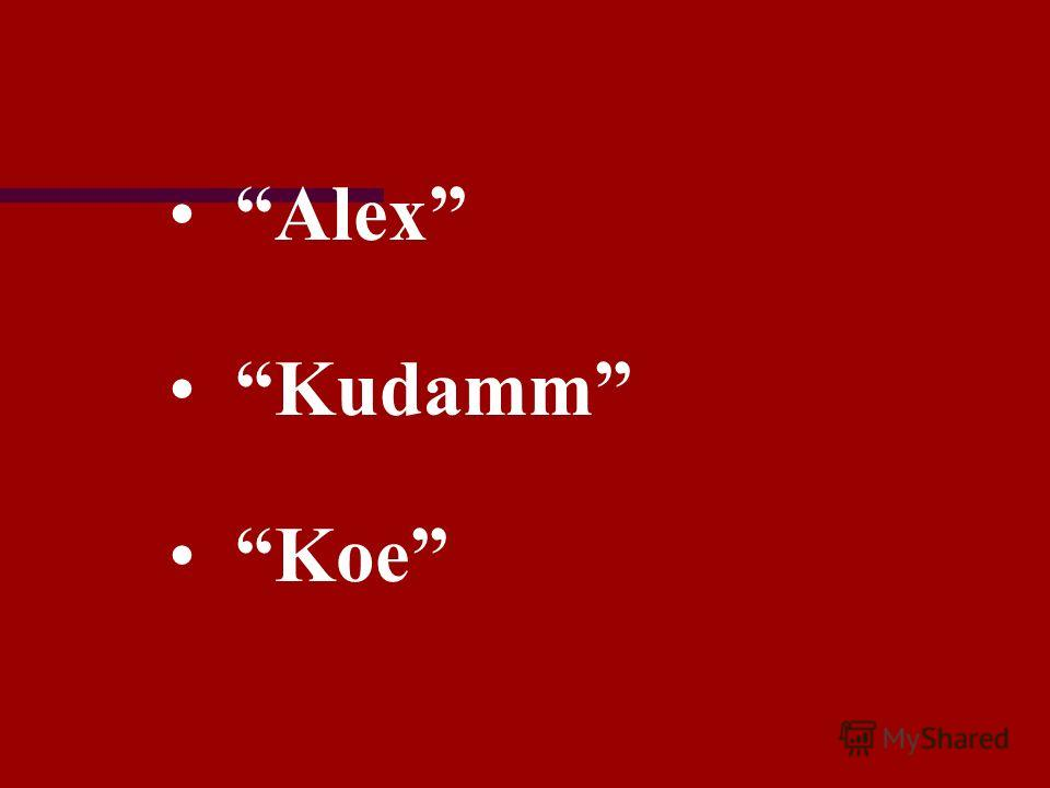 Alex Kudamm Koe