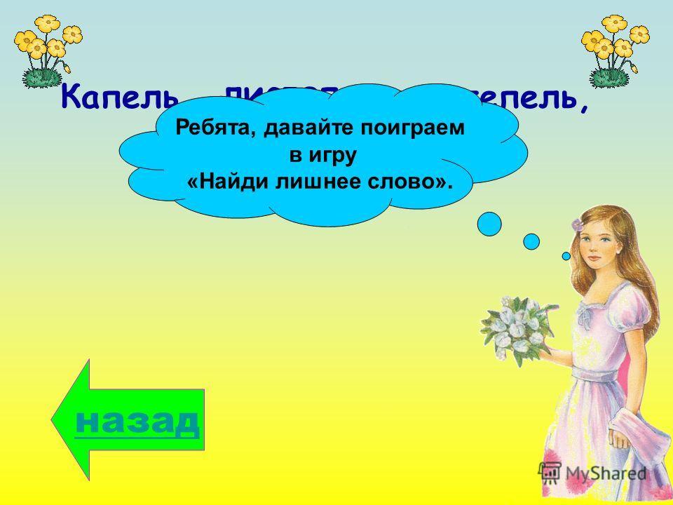 ЦИКЛОМЕНпервоцвет Воронова подснежник Воронова