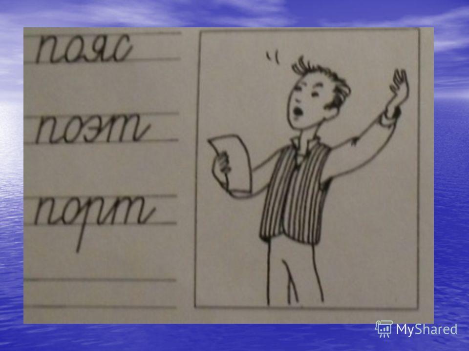 ПОДБЕРИ РИФМУ СОМ - МАК - КИТ - КОТ -