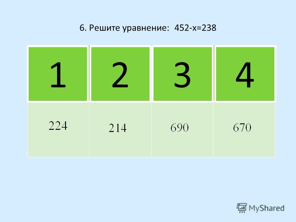 5. Сколько натуральных чисел расположено на координатной прямой между числами 48 и 89 2341