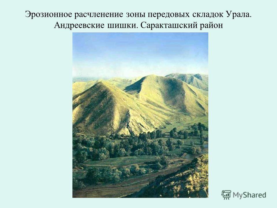 Зимний пейзаж на хребте Шайтантау. Кувандыкский район.