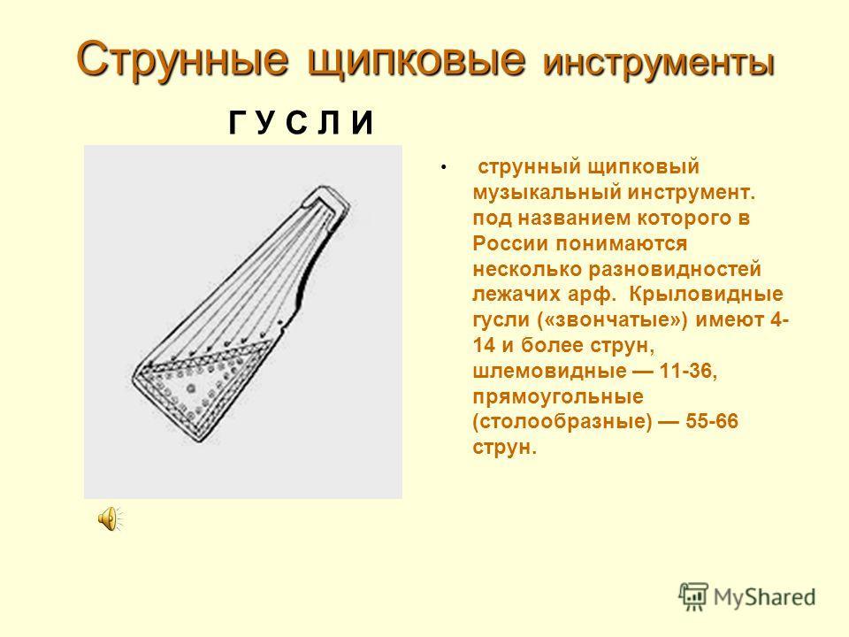 духовые инструменты духовые инструменты духовой музыкальный инструмент. Изобретен бельгийским мастером А. Саксом (патент в 1846). Используется преимущественно как эстрадный инструмент. САКСОФОН
