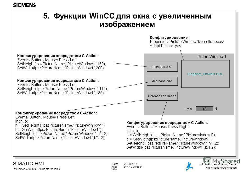 SIMATIC HMI Siemens AG 1999. All rights reserved.© Information and Training Center Knowledge for Automation Date: 29.09.2014 File:SWINCC04E.54 V5.0 5. Функции WinCC для окна с увеличенным изображением Конфигурирование посредством C-Аction: Events/ Bu