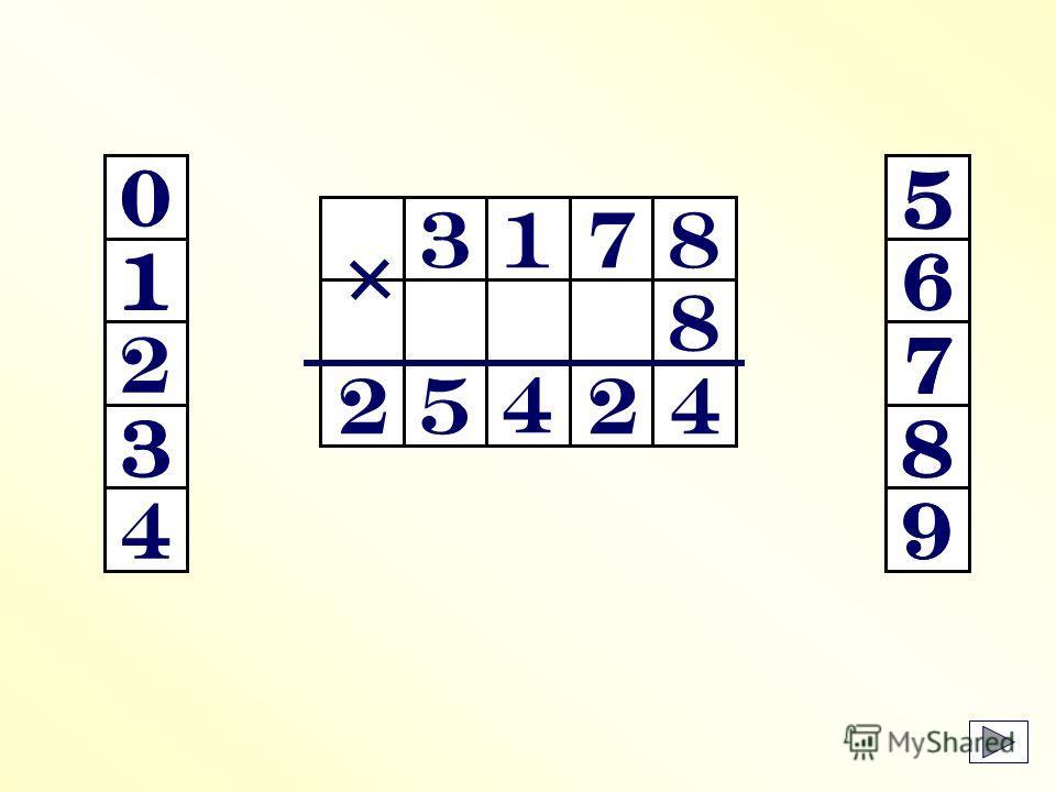 3178 8 0 1 2 3 4 5 6 7 8 9 7 0 2 5 16 9 4 3 8 0 1 2 3 45 6 7 8 9