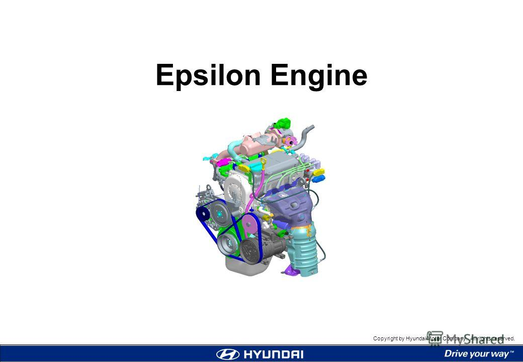 Copyright by Hyundai Motor Company. All rights reserved. Epsilon Engine
