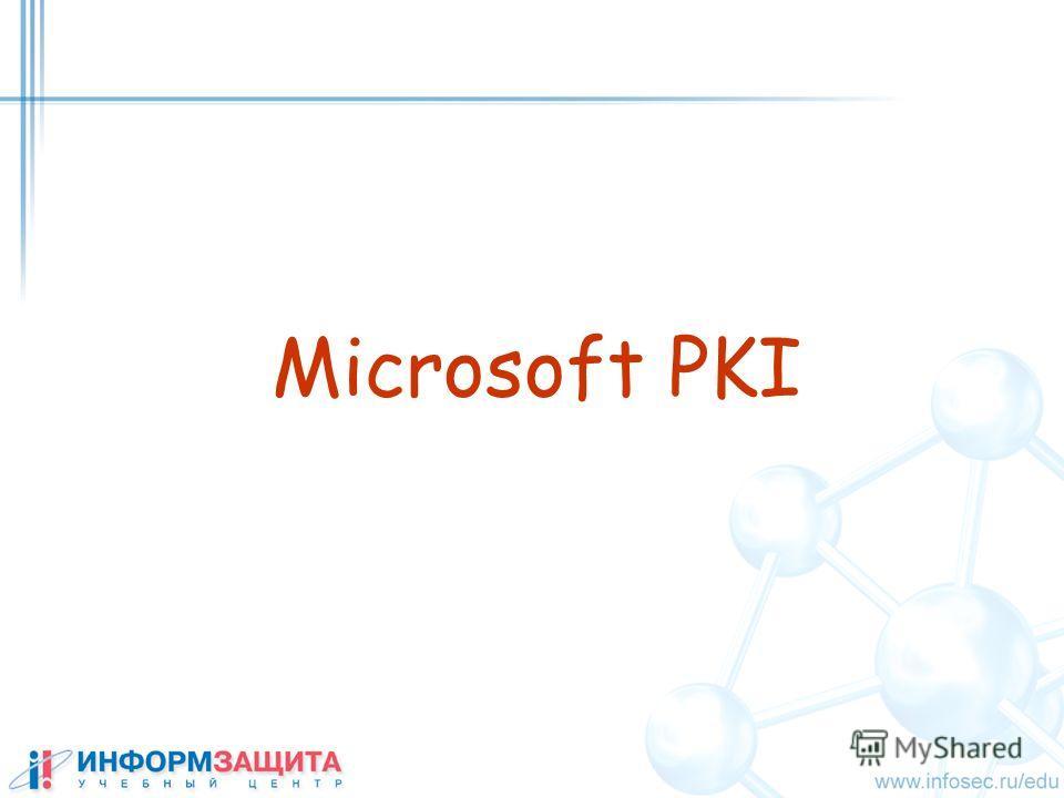 Microsoft PKI