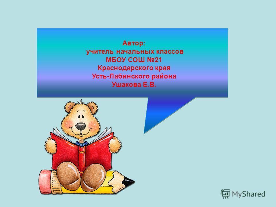 10. Выберите правильный ответ Вариант 1. Вариант 2. ? ? Ответ: Ответ: а) 60 а) 60 а) 31 а) 31 б) 12 б) 30 б) 12 б) 30 в) 68 в) 6 в) 68 в) 6 г) свой ответ г) свой ответ г) свой ответ (73+6)-11 35-(22+7)