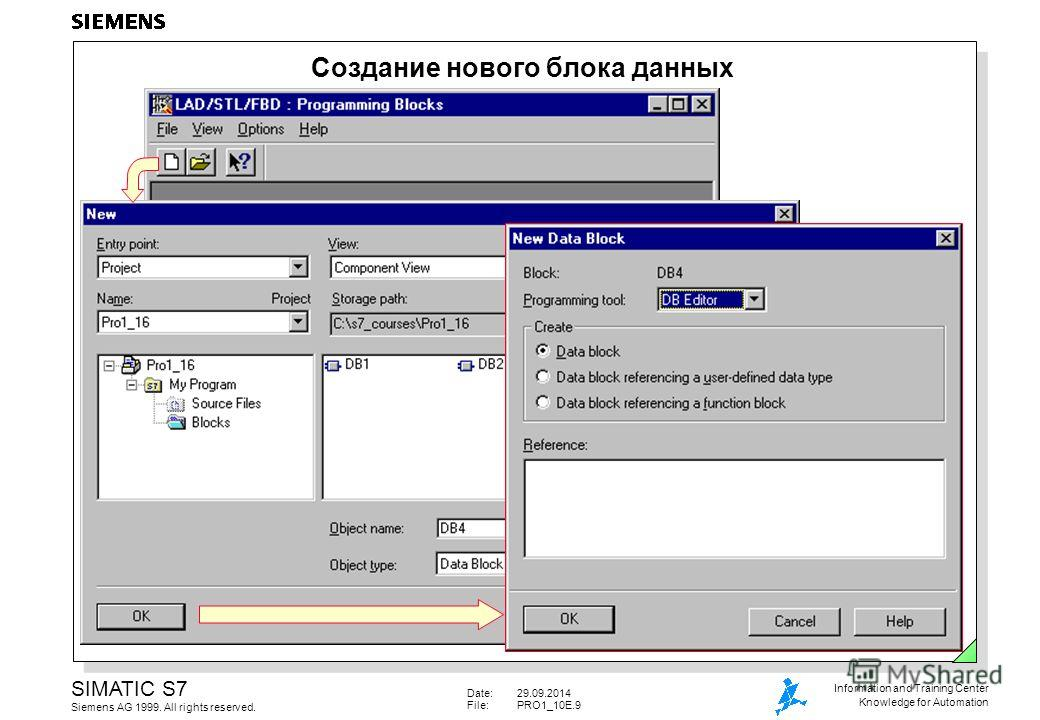 Date:29.09.2014 File:PRO1_10E.9 SIMATIC S7 Siemens AG 1999. All rights reserved. Information and Training Center Knowledge for Automation Создание нового блока данных