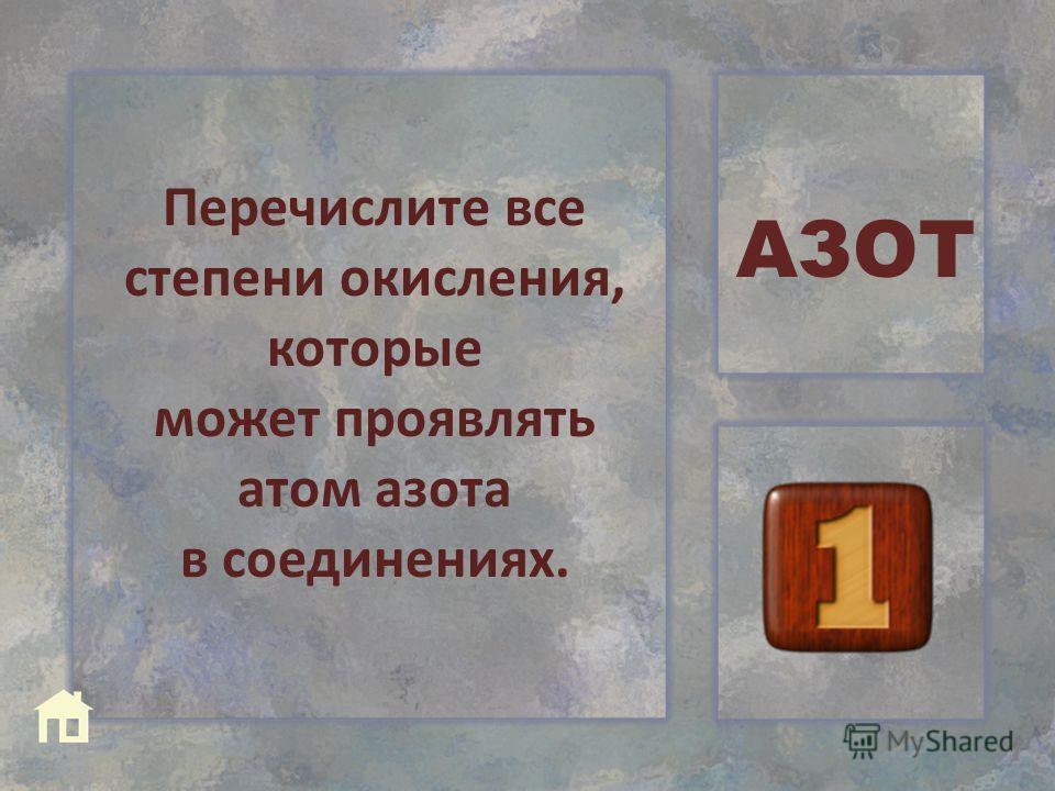АВС 1 А1В1С1 2 А2В2С2 3 А3В3С3 4 А4В4С4 II туртур