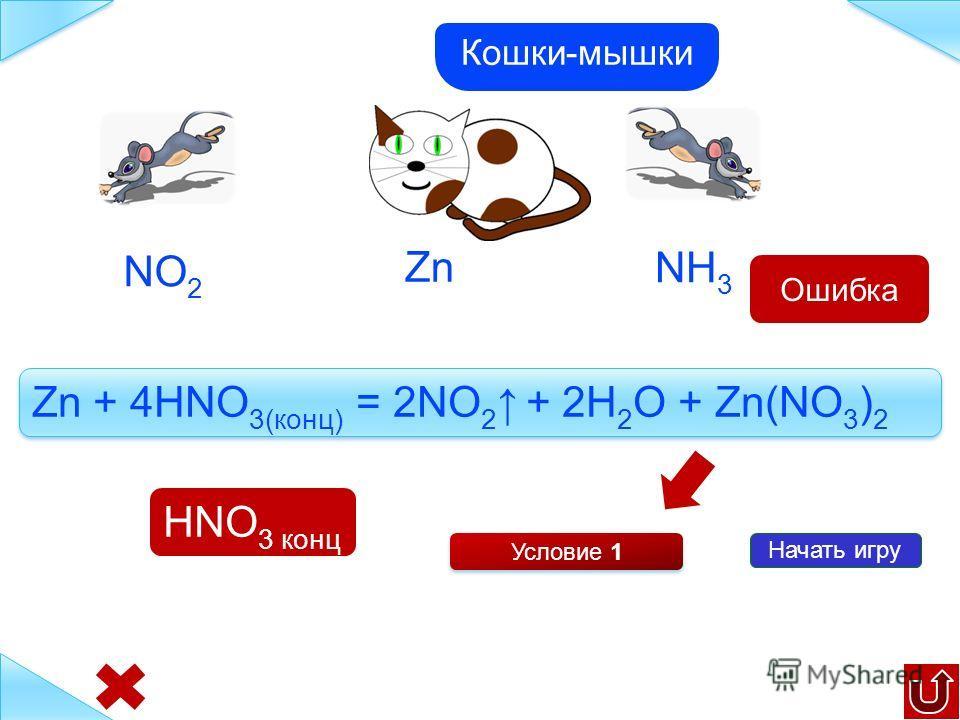 P2O5P2O5 Пройди по кочкам Несколько модификаций Молекулярная кристаллическая решетка Белый, твердый Осушитель газов и жидкостей Болото 1. Несколько модификаций 2.Белый, твердый 3.3. Молекулярная кристаллическая решетка 4. Осушитель газов и жидкостей