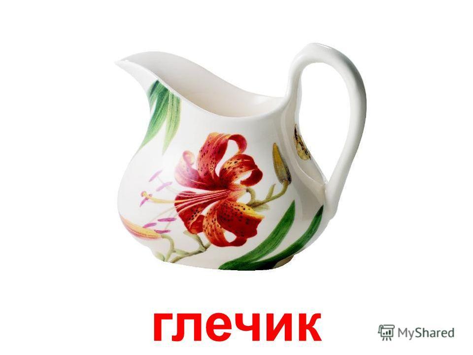 заварювальний чайник