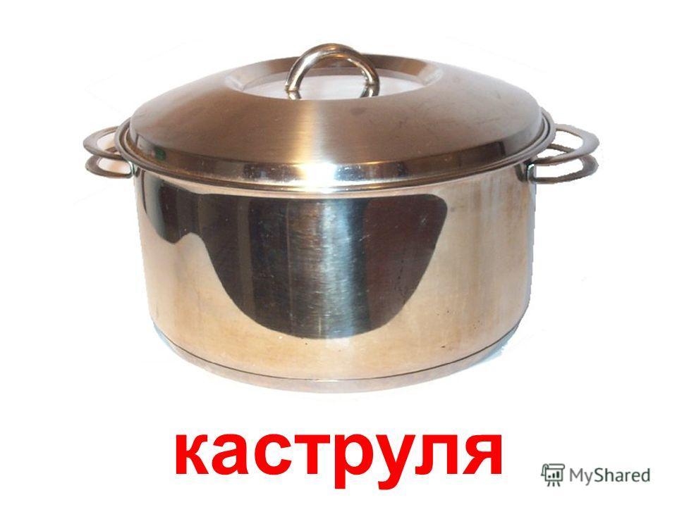 сковорідки