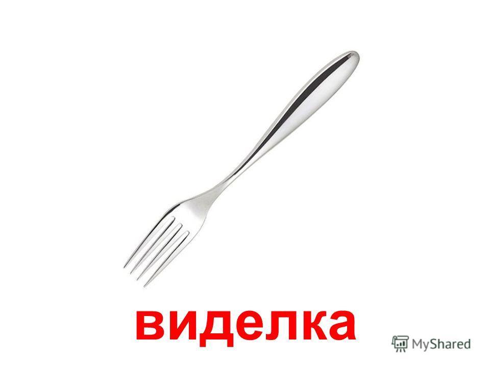 посуд і столові прибори