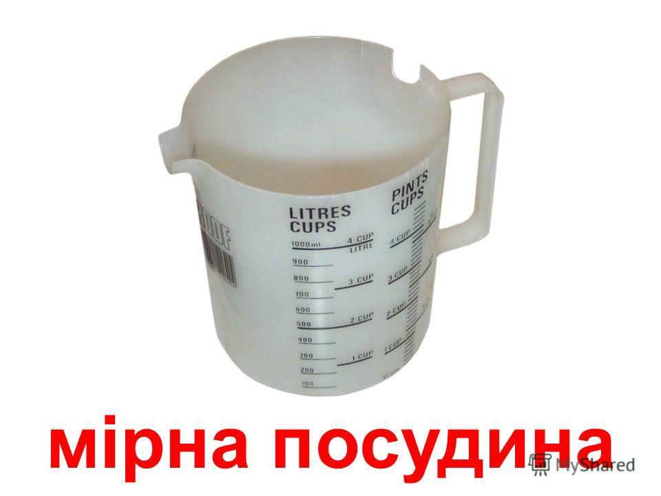 форма для випічки