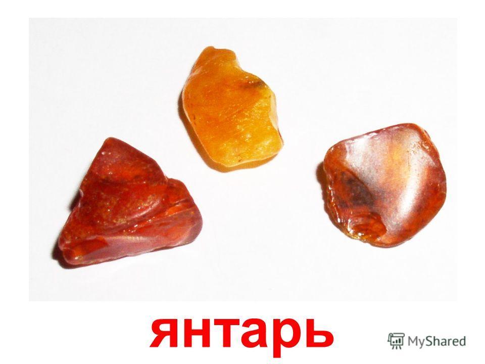 кристаллы берилла