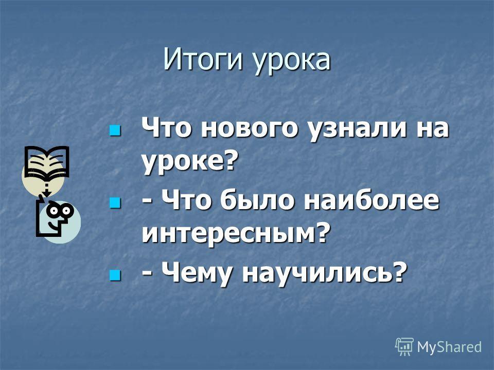 Ответьте на вопрос- шутку. Как правильно сказать: У рыбов нет зубов, У рыбей нет зубей, У рыб нет зуб?