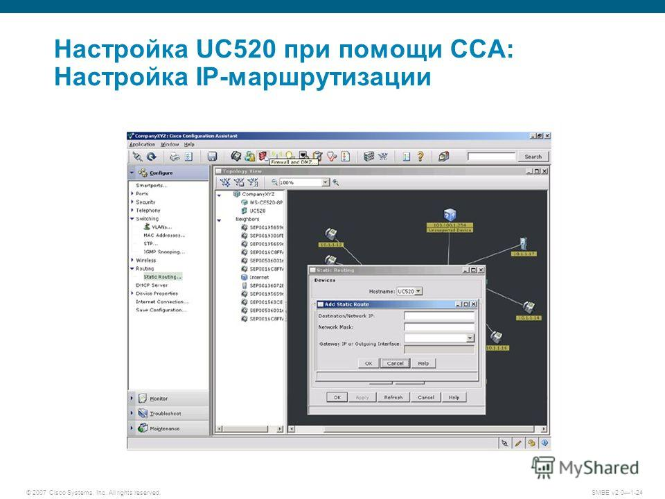 © 2007 Cisco Systems, Inc. All rights reserved. SMBE v2.01-24 Настройка UC520 при помощи CCA: Настройка IP-маршрутизации