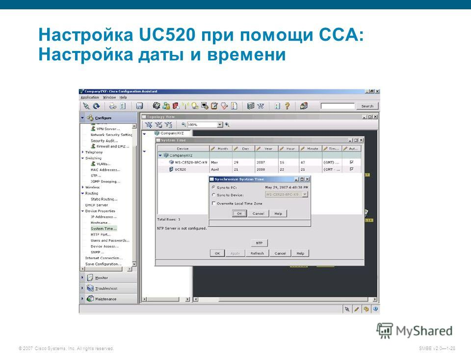 © 2007 Cisco Systems, Inc. All rights reserved. SMBE v2.01-28 Настройка UC520 при помощи CCA: Настройка даты и времени