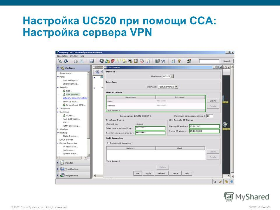 © 2007 Cisco Systems, Inc. All rights reserved. SMBE v2.01-30 Настройка UC520 при помощи CCA: Настройка сервера VPN