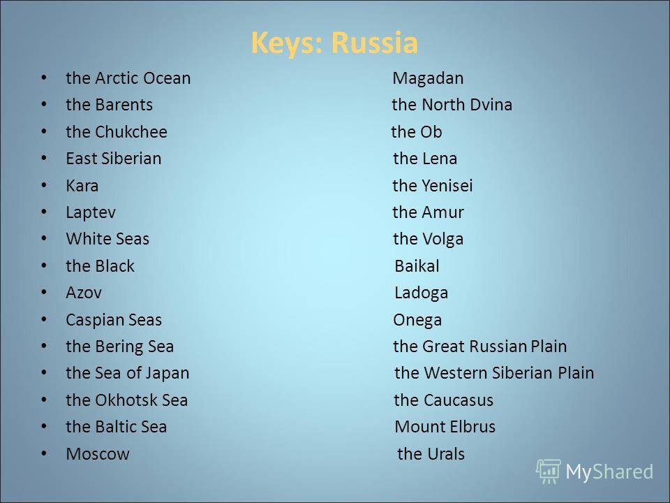 Keys: Russia the Arctic Ocean Magadan the Barents the North Dvina the Chukchee the Ob East Siberian the Lena Kara the Yenisei Laptev the Amur White Seas the Volga the Black Baikal Azov Ladoga Caspian Seas Onega the Bering Sea the Great Russian Plain