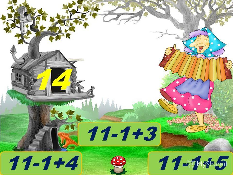 14 11-1+411-1+5 11-1+3