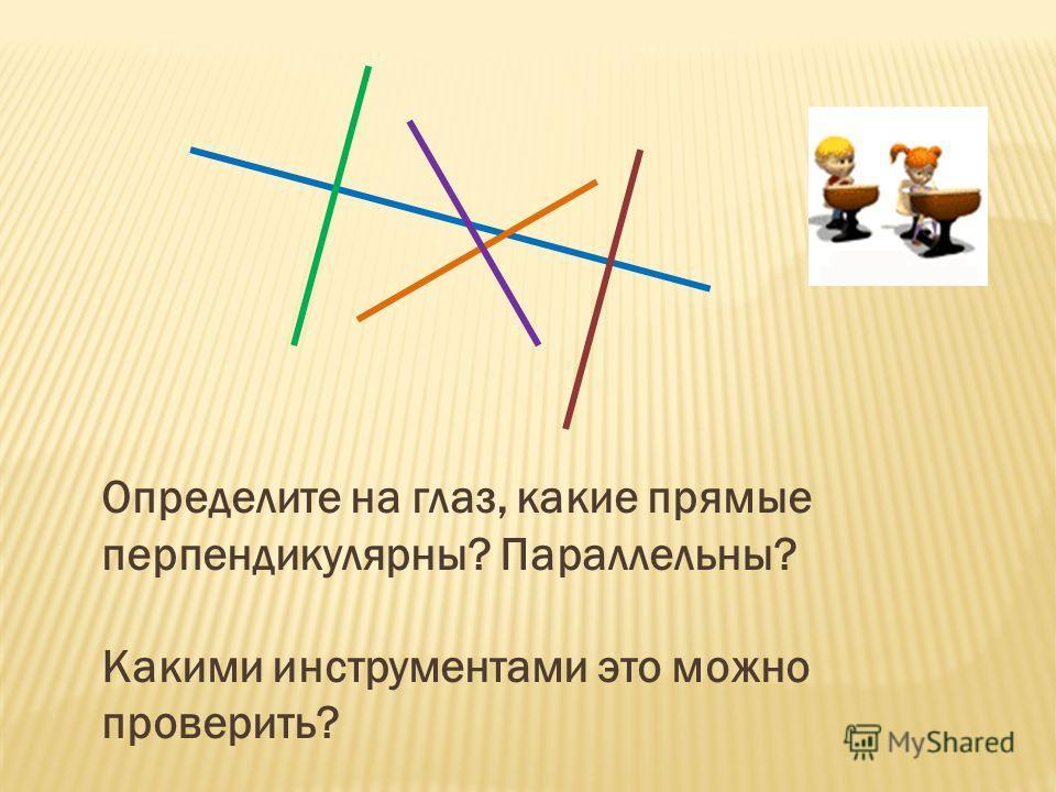 Укажите все точки, которые имеют отрицательные координаты. Укажите точки, имеющие положительные координаты. Назовите точки, которые лежат между точками К и D. Найдите расстояние между точками Т и А, В и С, К и А, М и С.
