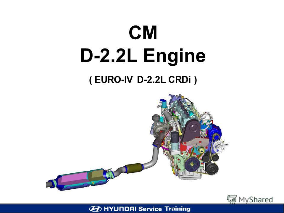 CM D-2.2L Engine ( EURO-IV D-2.2L CRDi )