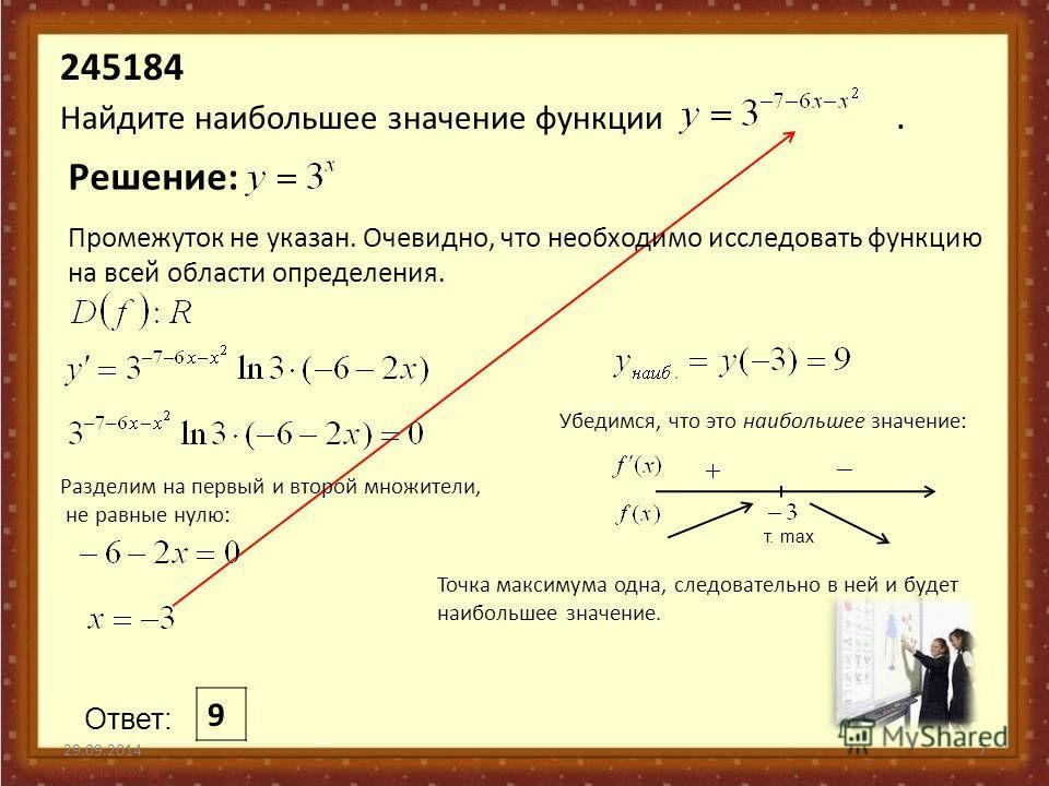 решебник по алгебре 8 класс франсуа виет