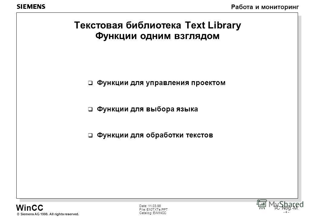 Всю библиотеку одним файлом