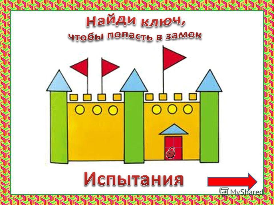 Трутнева Татьяна Петровна - учитель начальных классов. Школа 94 г.Нижний Новгород