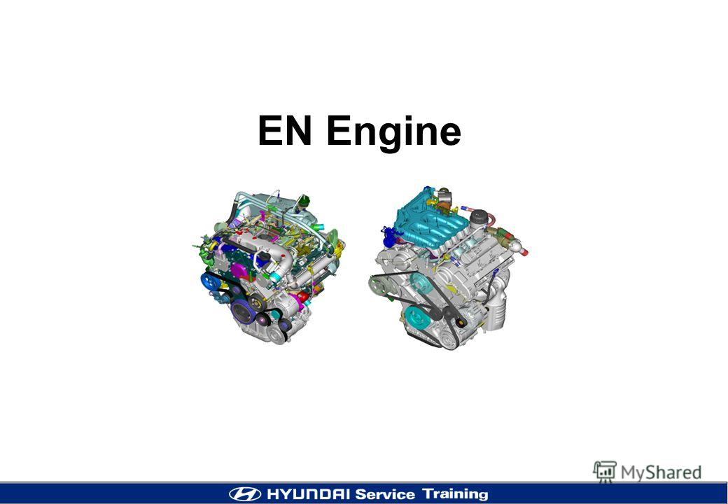 EN Engine