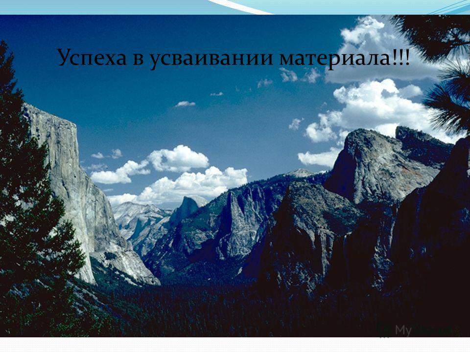 Домашнее задание: Упр. 679, Выписать четверостишие из стихотворения А.С. Пушкина и у всех имен существительных определить склонение и падеж.