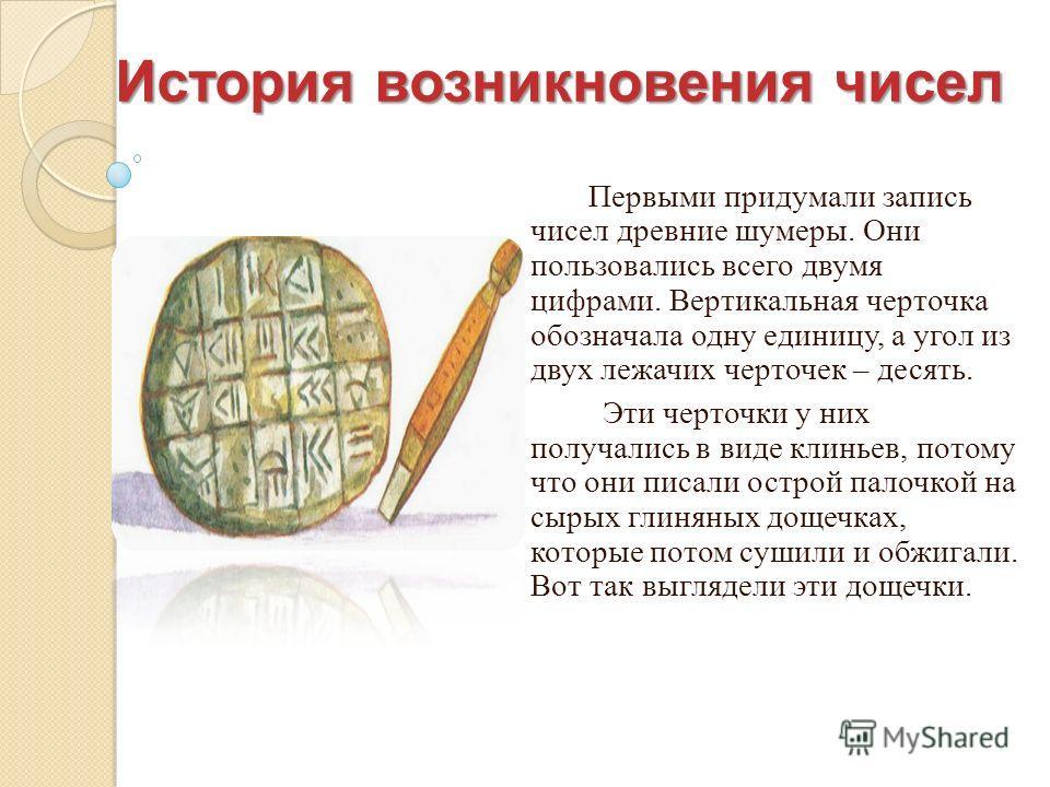 рефераты по истории россии для студентов