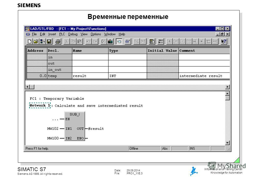 Date:29.09.2014 File:PRO1_11E.3 SIMATIC S7 Siemens AG 1999. All rights reserved. Information and Training Center Knowledge for Automation Временные переменные