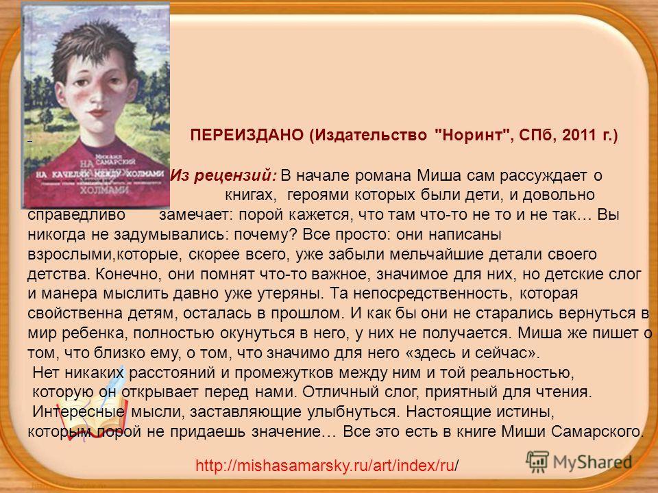 ПЕРЕИЗДАНО (Издательство