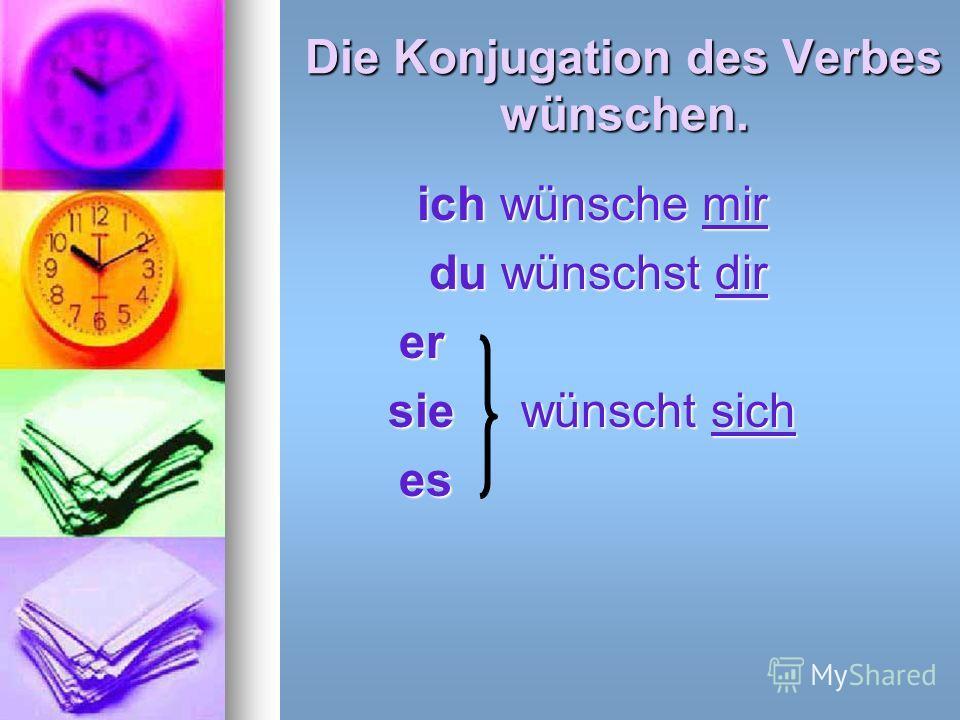 Das Suchspiel. Die Umfrage - анкета Der Springbrunnen - фонтан sprudeln - бить ключом Der Fisch - рыба Die Wiese - луг wünschen - желать/ хотеть хотеть Der Wunsch - желание