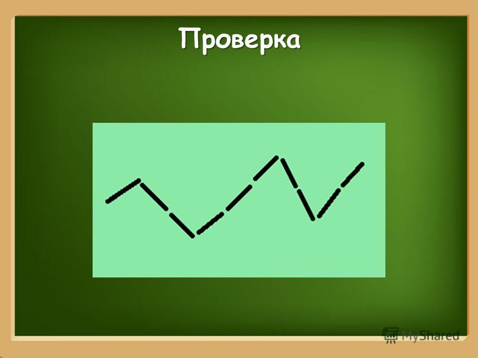 ProPowerPoint.Ru Проверка