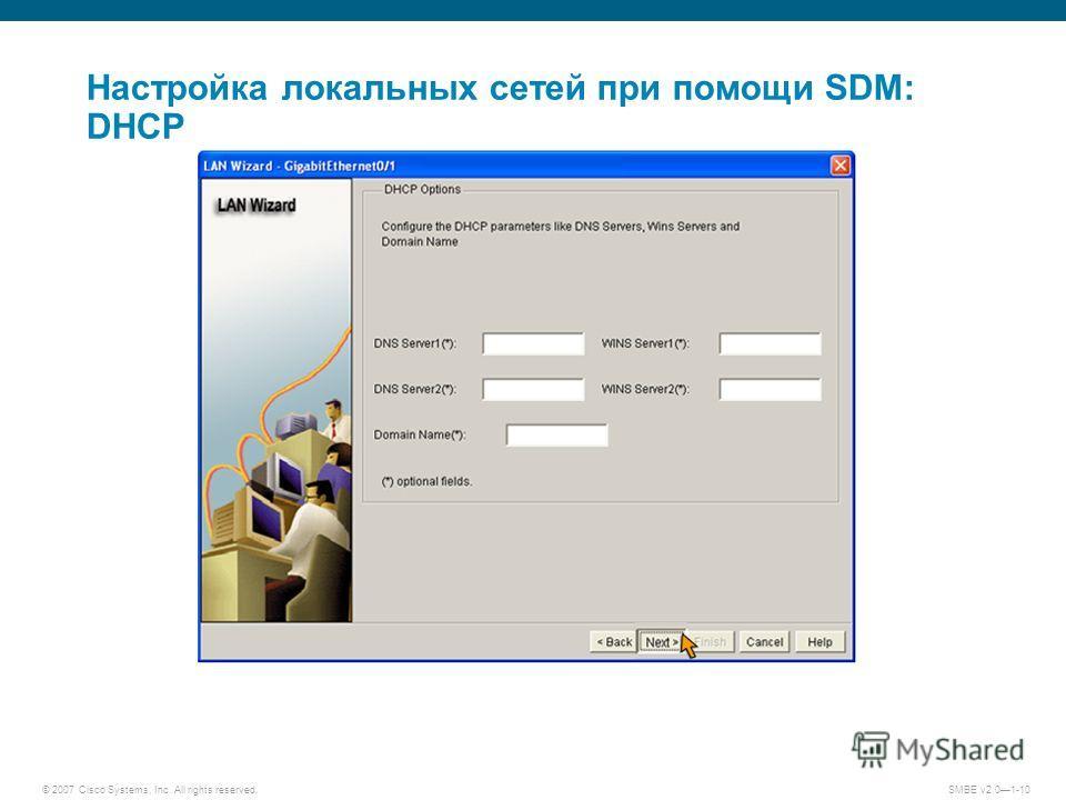 © 2007 Cisco Systems, Inc. All rights reserved. SMBE v2.01-10 Настройка локальных сетей при помощи SDM: DHCP